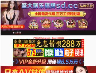 ok-battery.com screenshot