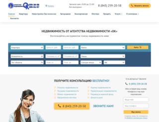 ok16.ru screenshot