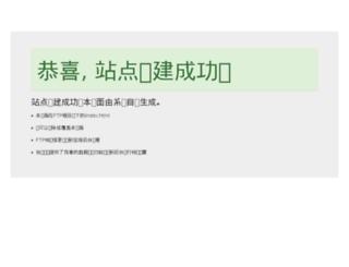 ok51.org screenshot