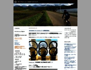 okabe-cy.cocolog-nifty.com screenshot