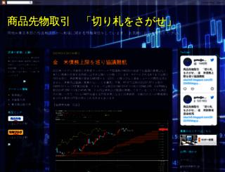 okachi5.blogspot.jp screenshot