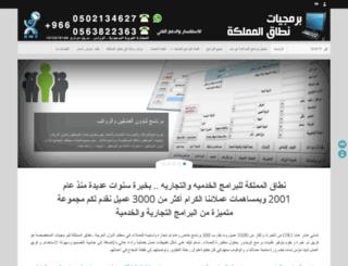 okail.com screenshot