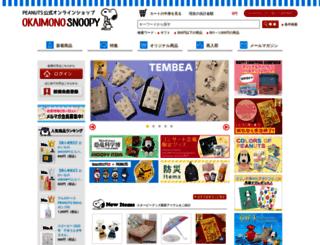 okaimono-snoopy.jp screenshot