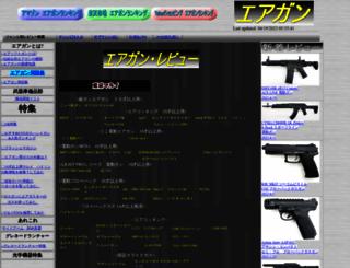 okaimoono.main.jp screenshot