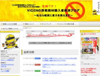 okanemouke-review.jp screenshot