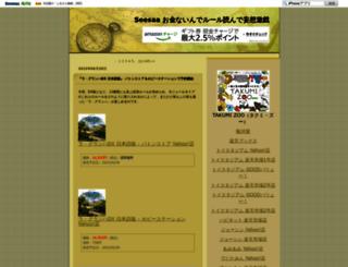 okanenainde.seesaa.net screenshot