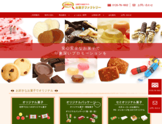 okashi-factory.com screenshot
