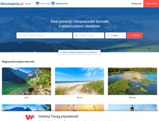 okazje.eholiday.pl screenshot