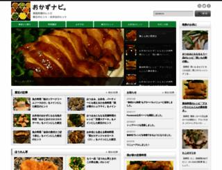 okazunavi.com screenshot