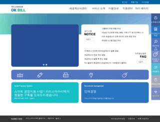 okbill.co.kr screenshot