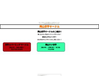 okc.gozaru.jp screenshot