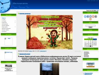 okc.ucoz.com screenshot