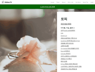 okdevtv.com screenshot