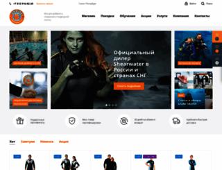 okdive.ru screenshot