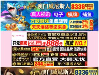 okedesain.com screenshot