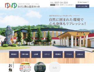 oketo-yuuyu.com screenshot