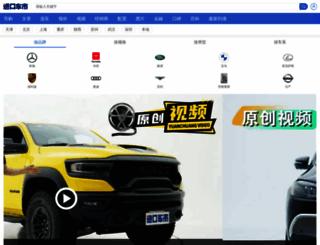 okeycar.com screenshot