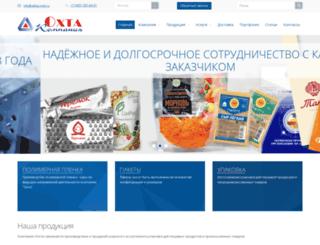 okhta.ru screenshot