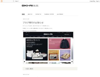 oki-ni-london.blogspot.com screenshot