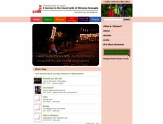 oki-tama.com screenshot
