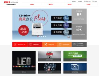 okidata.com.cn screenshot