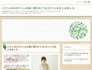 okifech.com screenshot