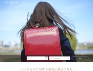 okifes.com screenshot