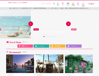 okinawa-labo.com screenshot