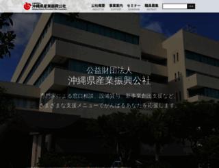 okinawa-ric.jp screenshot