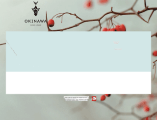 okinawa.food.co.il screenshot