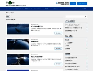 okinawabagus.jugem.jp screenshot