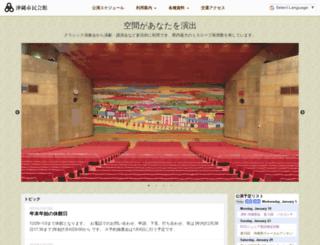 okinawashiminkaikan.com screenshot