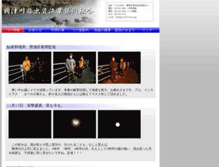okitsugawa.com screenshot