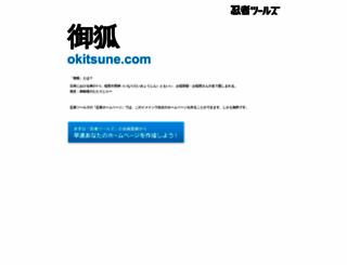 okitsune.com screenshot