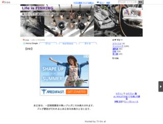 okizin.ti-da.net screenshot