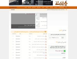 oklat.com screenshot