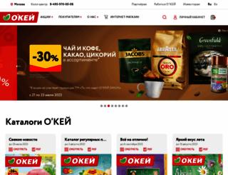 okmarket.ru screenshot
