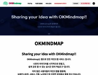 okmindmap.com screenshot
