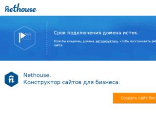 okna-fortis.ru screenshot