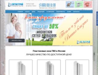 okna-sitystroy.ru screenshot