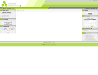 oknabestt.narod.ru screenshot