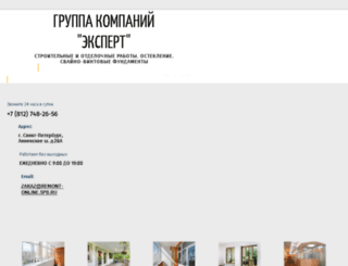 oknashop.info screenshot