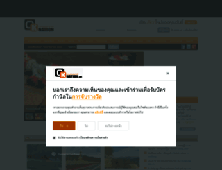 oknation.net screenshot