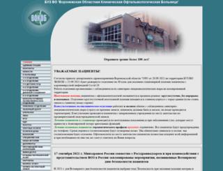 okob.vrn.ru screenshot