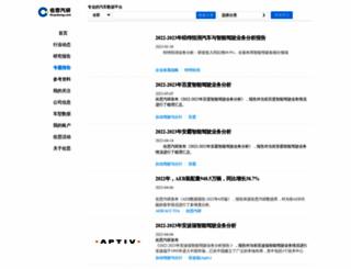 okokok.com.cn screenshot