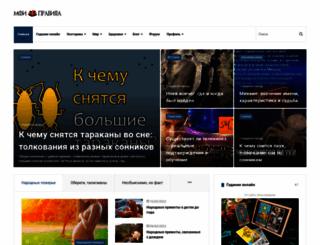 okrolikov.ru screenshot