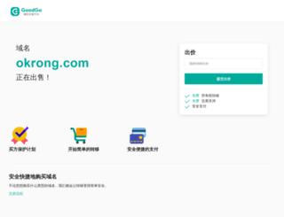 okrong.com screenshot