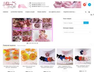 oksanalenta.com.ua screenshot