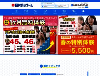 oksemi.co.jp screenshot