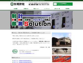 oksha.co.jp screenshot